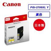 Canon PGI-2700XL Y 黃色 原廠墨水匣【迪特軍】