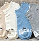 女士襪子襪子女短襪禮盒夏季淺口可愛棉質薄款隱形硅膠船襪(1件免運)