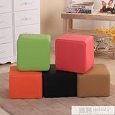 凳子時尚小板凳實木坐墩換鞋凳布藝腳凳創意沙發凳客廳茶幾凳家用  夏季新品 YTL