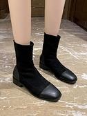 短靴 短靴女鞋2020年秋冬季新款彈力靴平底馬丁靴短筒襪靴子百搭顯瘦靴 開春特惠
