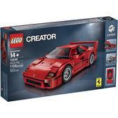 樂高Lego CREATOR 經典 【10248 法拉利F40 Ferrari F40】