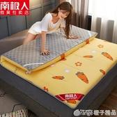 床墊冬季保暖加厚軟墊宿舍床褥子雙人學生單人租房專用海綿墊被  (橙子精品)