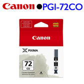Canon PGI-72CO 原廠墨水匣 (透明亮光)