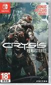 【玩樂小熊】現貨 SWITCH遊戲NS 末日之戰 重製版 Crysis Remastered 中文版