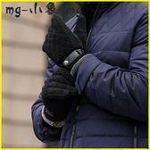 機車手套 加絨加厚冬季保暖防風真皮棉手套電車騎行機車