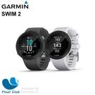 3期0利率 GARMIN 游泳 Garmin Swim 2 GPS光學心率游泳錶 010-02247-3 原價8990元