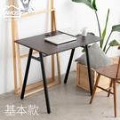 簡約/防水/電腦桌/辦公桌/書桌【DCA037】環保粗管90公分A型桌面工作桌