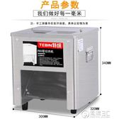 商用家用切肉機電動切絲機切片絞肉機不銹鋼小型全自動切菜機igo   電購3C