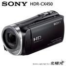 SONY CX450 攝影機 贈64GB...