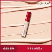 MEDICUBE/RED修飾遮瑕棒23(自然膚色)