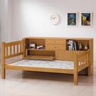 床架【時尚屋】[G17]白木3.7尺母床G17-A087-3/免運費/免組裝/臥室系列