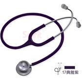 精國醫療器材/spirit/ 豪華主治不銹鋼雙面聽診器/典雅紫/CK-S601PF-17