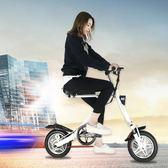 Bremer電動車自行車單車摺疊小型男女成人兩輪鋰電池電瓶迷你代步  WD 薔薇時尚