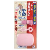 日本製 攜帶式魔法奶瓶刷組 粉色