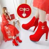 冬季婚鞋女2019新款加絨保暖婚鞋紅色高跟短靴粗跟紅靴新娘鞋婚靴