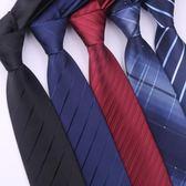 領帶男士商務正裝學生8cm寬休閑藍紅黑色西裝面試韓版 LI2069『毛菇小象』