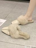 穆勒鞋 毛毛鞋女秋冬懶人包頭半拖鞋兔毛女外穿毛毛拖鞋平底豆豆鞋穆勒鞋 愛丫 交換禮物