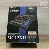 【凱傑樂器】YAMAHA MG12XU 混音座 含SPX效果 USB 錄音介面 錄音卡 全新公司貨