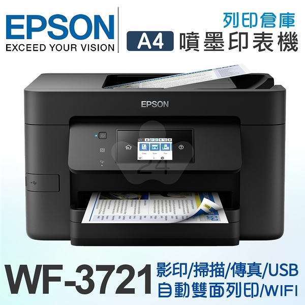 EPSON WorkForce WF-3721 商用雲端旗艦傳真複合機 /適用 T349250/T349350/T349450/NO.349