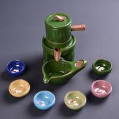冰裂陶瓷石磨半全自動功夫茶具套裝家用創意茶壺魚茶杯懶人泡茶器  享購