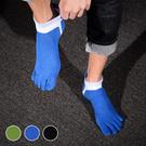 【6312】透氣網眼五趾運動襪 分趾襪 五指襪 (多色可選)