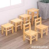 小凳子家用小板凳小木凳實木小凳子矮凳子茶幾凳矮凳實木方凳  igo 居家物語
