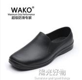 雨鞋WAKO滑克廚師鞋防滑防油防水鞋酒店餐廳 廚房工作鞋專用 陽光好物