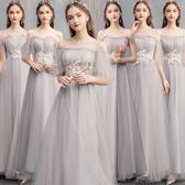 伴娘禮服 長款2019 新款灰色 伴娘團 姐妹裙 婚禮 韓版 伴娘服 顯瘦連衣裙  快速出貨