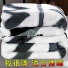 毛毯床墊冬天保暖雙層毛毯被加厚被子冬天拉舍爾毯子毛毯蓋毯夏天