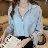 襯衣女秋款2021韓版大碼寬鬆長袖棉麻上衣洋氣設計感小眾女士襯衫 夏季狂歡