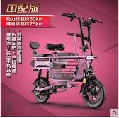 電動自行車小型女士親子三人折疊迷你母子帶娃代步電單電瓶滑板車 童趣潮品