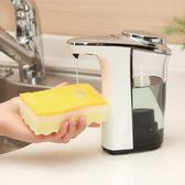 全自動皂液器感應洗手液瓶子酒店智慧給皂器盒台置衛生間家用