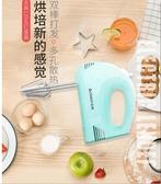 電動打蛋器家用烘焙迷你手持打蛋機奶油打發器攪拌器打蛋器電動家 潮流衣舍