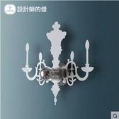 美術燈 壁燈 床頭燈個性陽台過道雕花5D幻影壁燈-不含光源(小號)