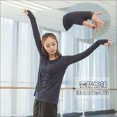 套指長袖現代舞服裝 寬鬆舞蹈練功服 女成人上衣瑜珈集訓服演出服