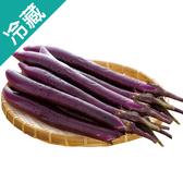 產銷履歷茄子400G±5%/包【愛買冷藏】