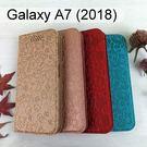 迪士尼皮套 [繽紛] Samsung Galaxy A7 (2018) 6吋 米奇、米妮、小熊維尼、史迪奇【Disney正版】