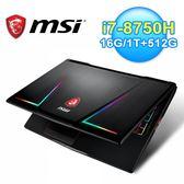 【MSI 微星】GE63 Raider RGB 8SG-215TW 15.6吋電競筆電