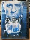 挖寶二手片-TSD-068-正版DVD-影集【高壇市 第3季 全6碟】-DC(直購價)海報是影印