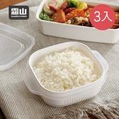 【日本霜山】微波蒸煮米飯冷凍冷藏保鮮盒-400ml-3入(加熱餐盒 米飯保鮮 保存盒 剩飯 飯盒)