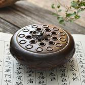 香爐 寬和仿古陶瓷盤香爐 創意蓮花熏香爐擺件 茶道檀香薰爐居室塔香爐 城市玩家