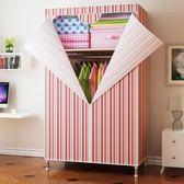 簡約現代經濟型單人宿舍布衣櫥 E家人