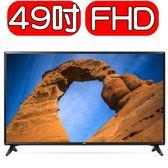 LG樂金【49LK5700PWA】49吋FHD電視