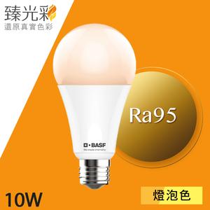 【臻光彩】LED燈泡10W_自然光/燈泡色_4入組自然光*2+燈泡色*2