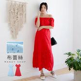 【MK0202】氣質一字領高腰布蕾絲洋裝