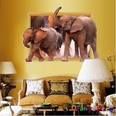 壁貼【橘果設計】3D大象 DIY組合壁貼 牆貼 壁紙 壁貼 室內設計 裝潢