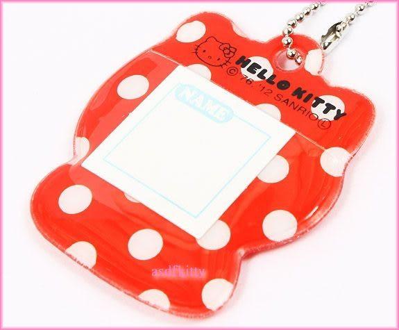 個人用品【asdfkitty】KITTY紅水玉側坐姓名吊牌/ 行李吊牌/書包/補習袋都可用-日本正版