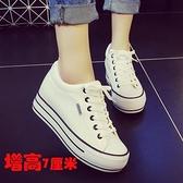 增高鞋 內增高小白鞋春季女新款百搭韓版學生休閒板鞋厚底帆布鞋子女-Ballet朵朵