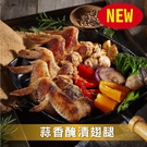 洽富氣冷雞-蒜香醃漬翅腿300g (國產雞肉)