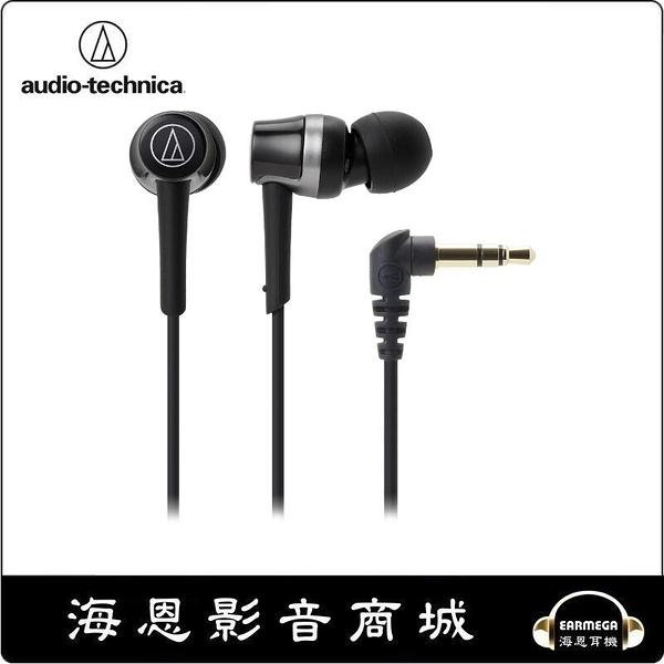 【海恩數位】日本鐵三角 ATH-CKR30 耳道式耳機